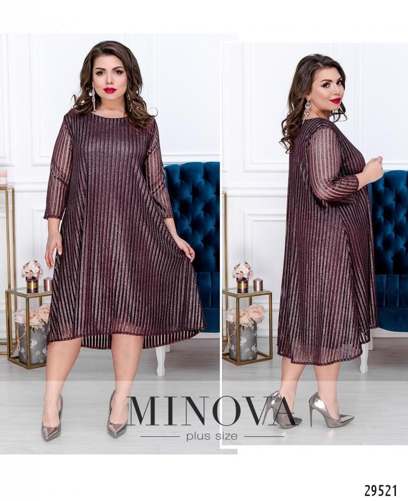 Платье №548-бордо (sale)