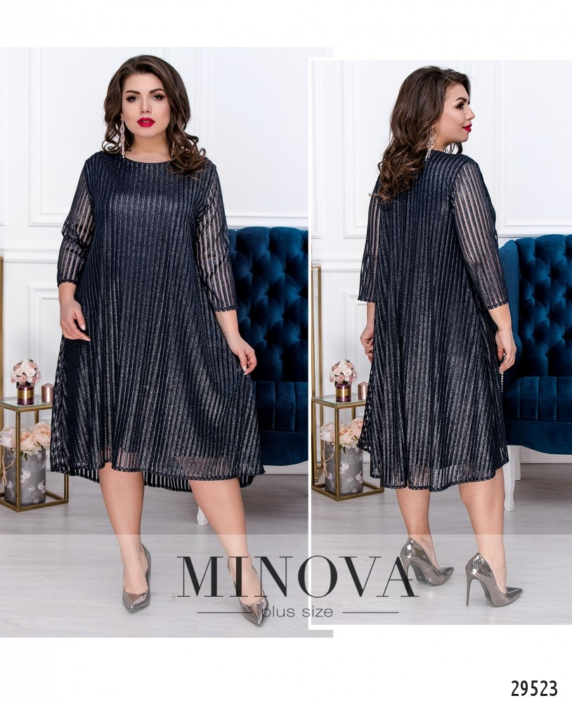 Платье №548-темно-синий (sale)