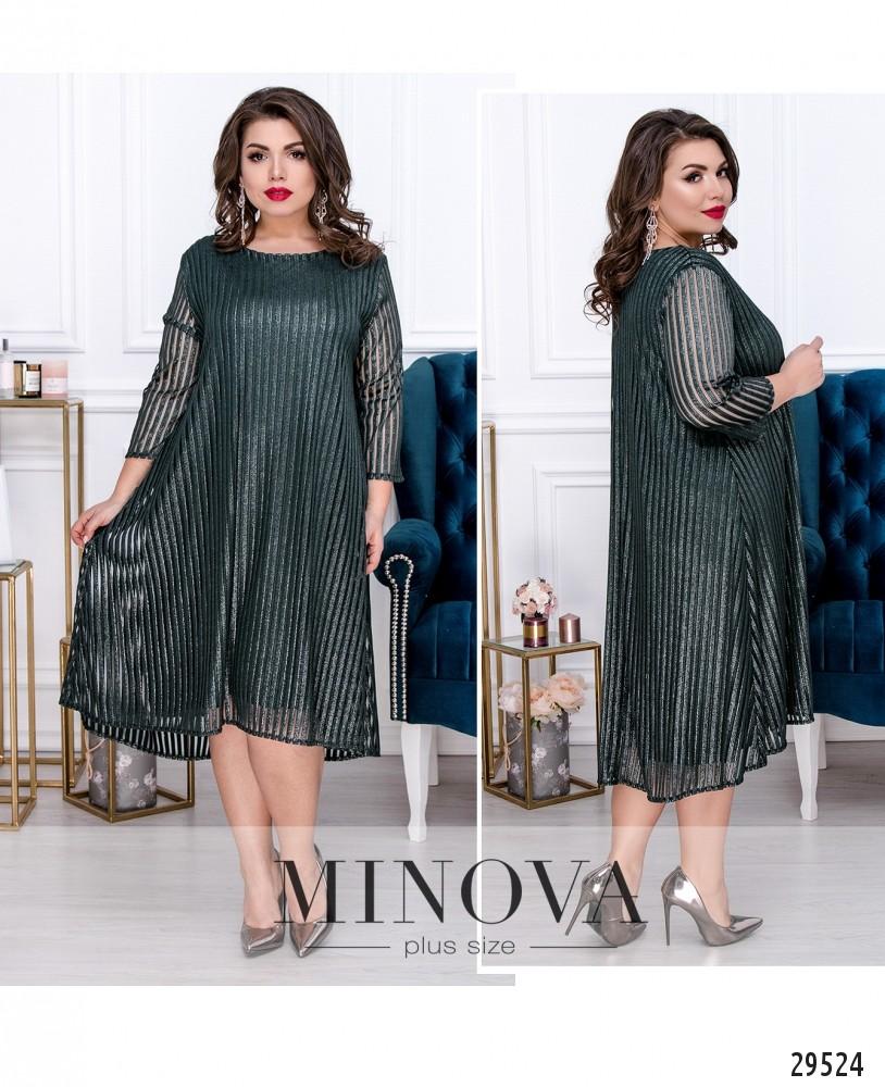 Платье №548-темно-зеленый (sale)