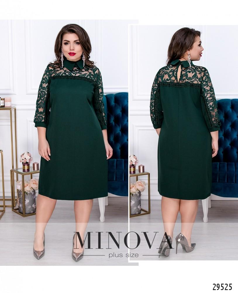 Платье №554-темно-зеленый (sale)