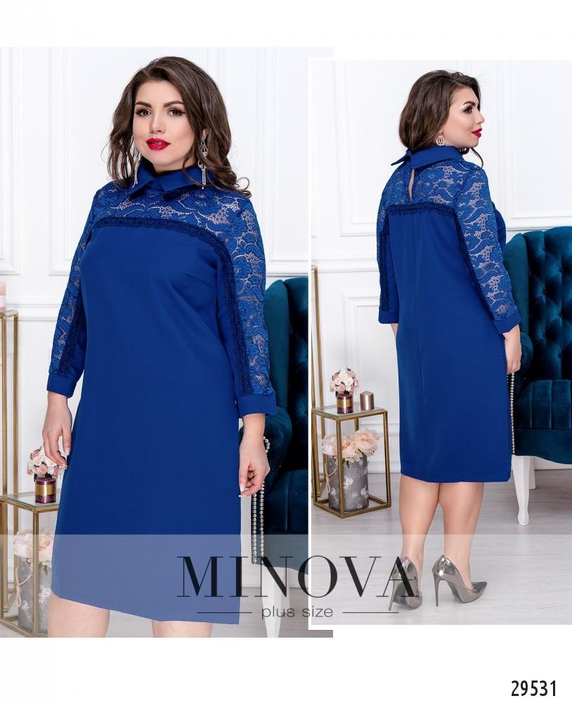 Платье №554-электрик (sale)