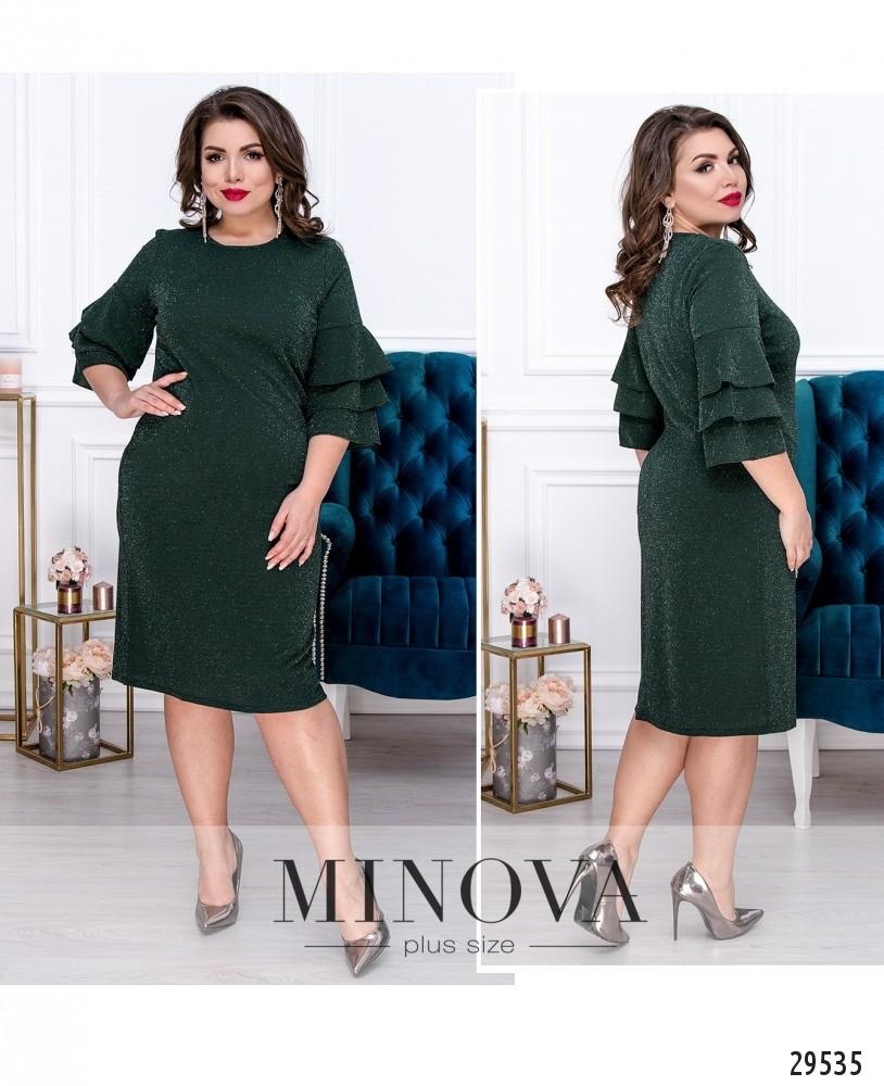 Платье №532-темно-зеленый (sale)