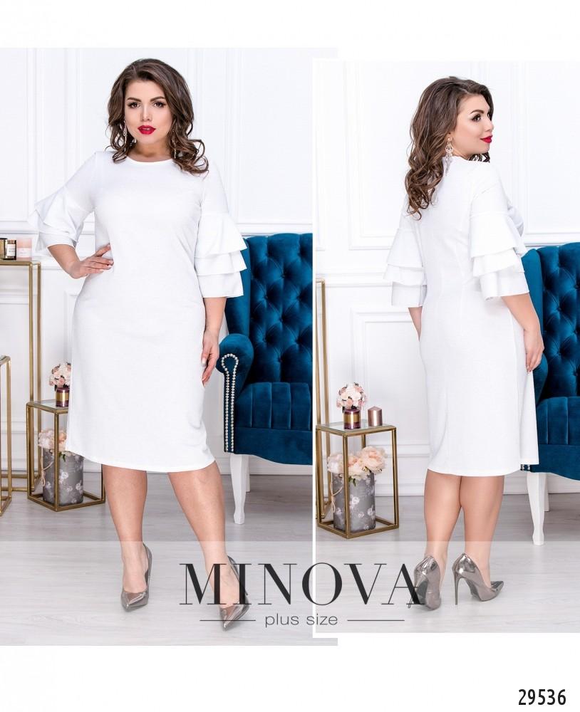 Платье №532-белый (sale)