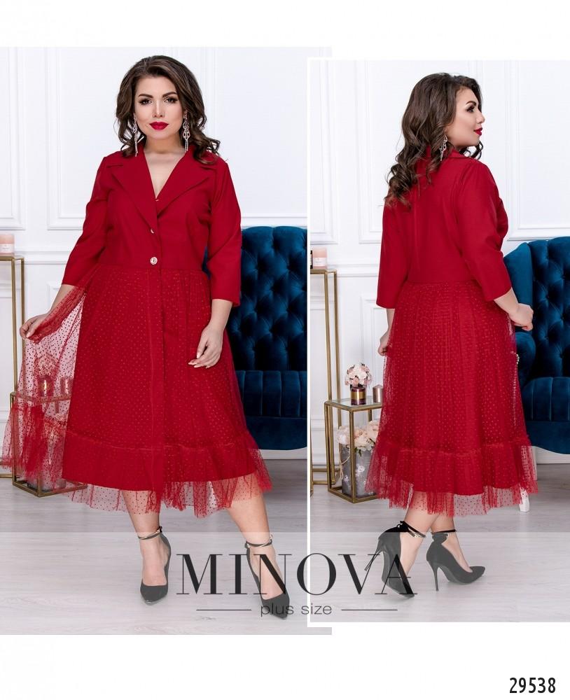 Платье №587-красный (sale)