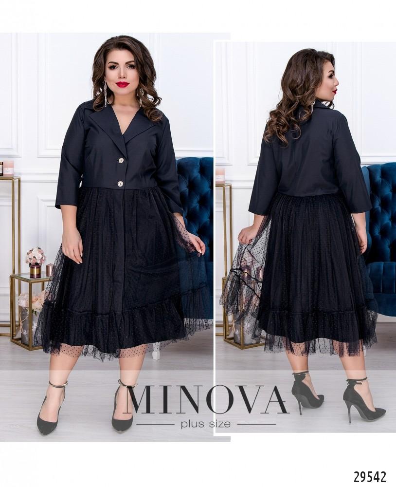 Платье №587-темно-синий (sale)