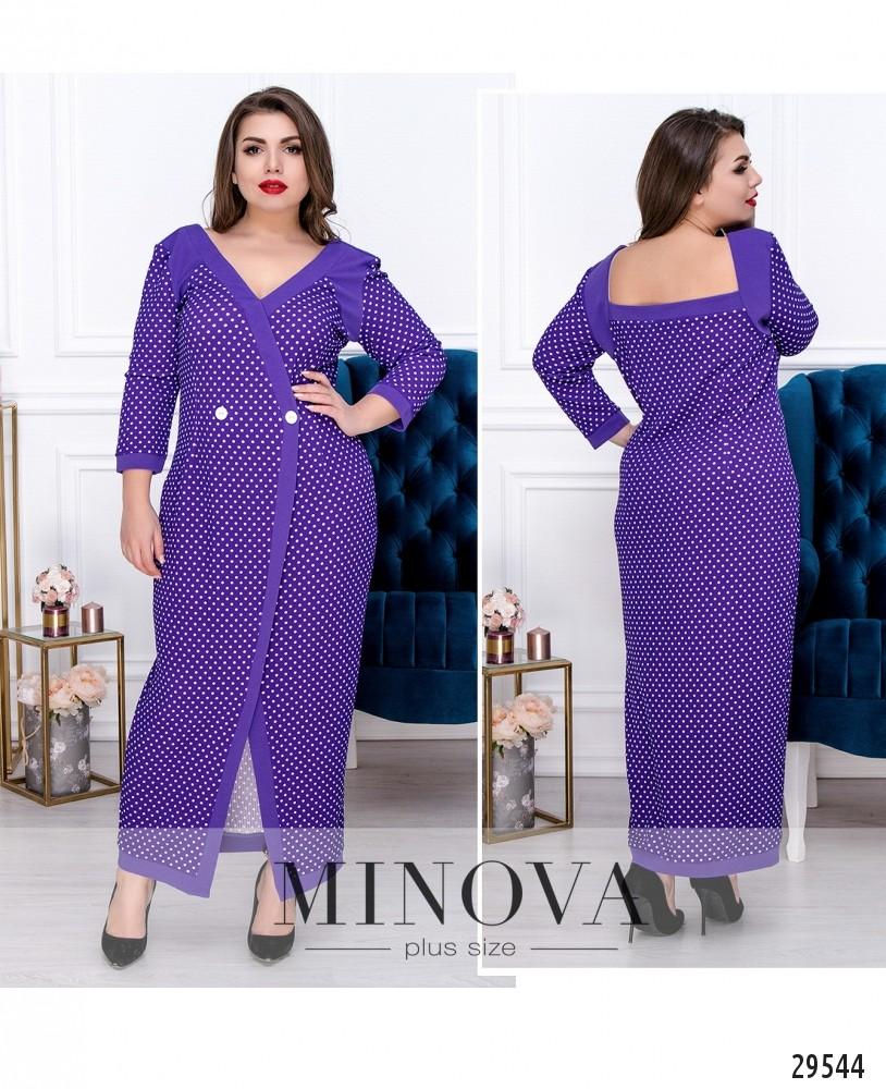 Платье №527-фиолетовый (sale)