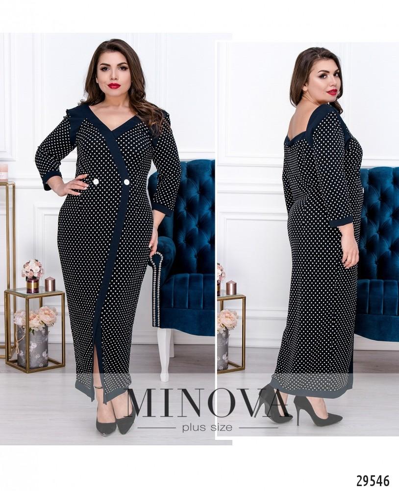 Платье №527-темно-синий (sale)