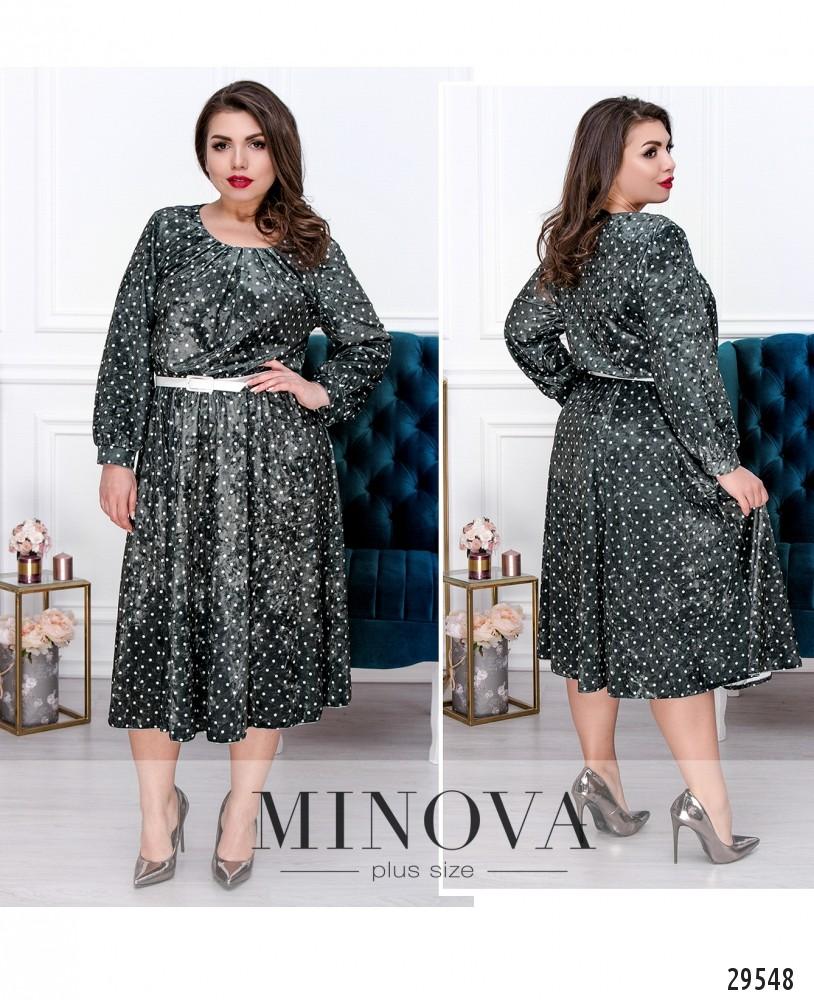 Платье №701-серый (sale)