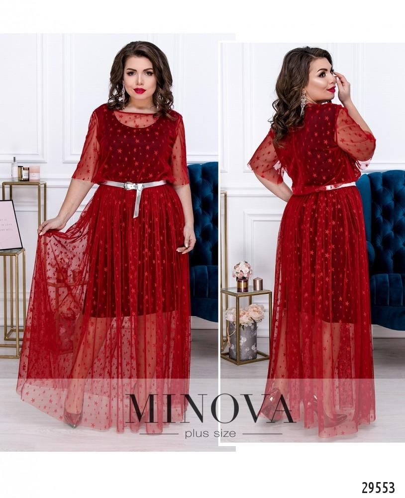 Платье №619-красный (sale)