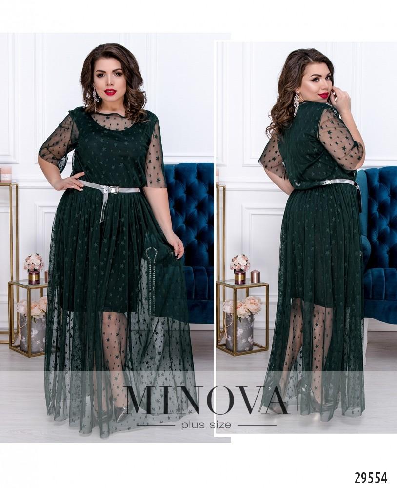 Платье №619-темно-зеленый (sale)