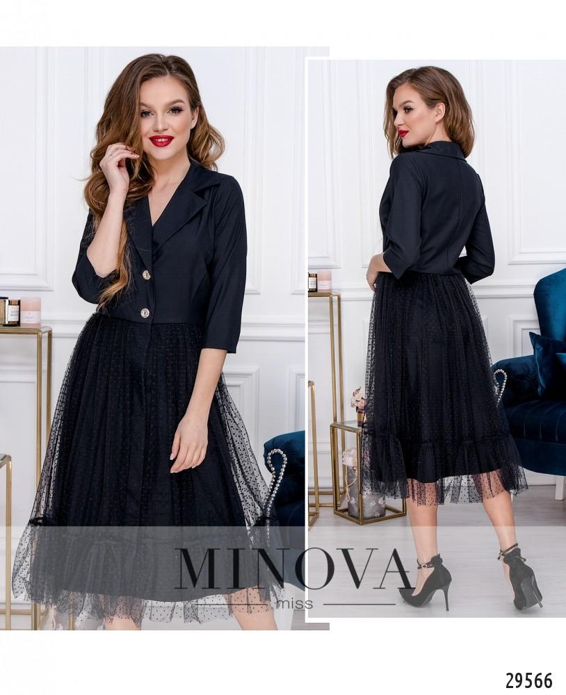 Платье №209-1-темно-синий (н)