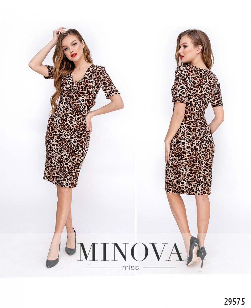 Платье №161-коричневый (н)