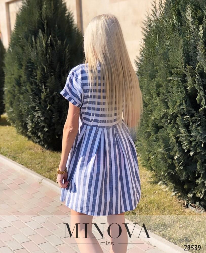 Платье №1302-синий (н)