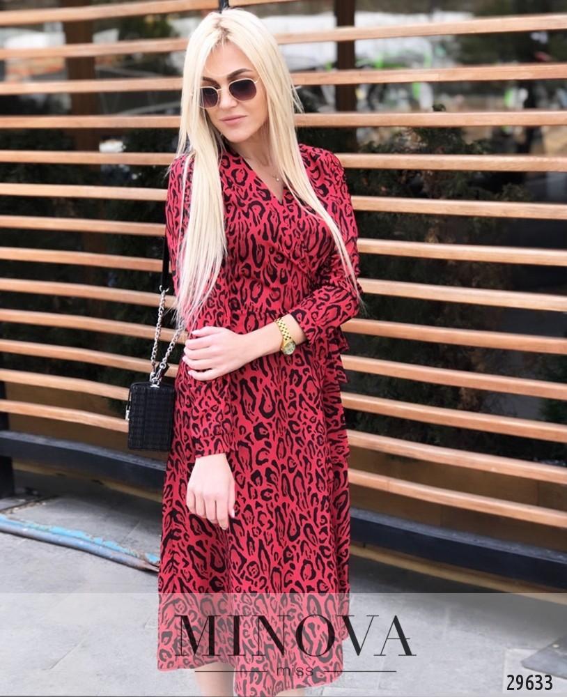 Платье №1308-красный (sale)