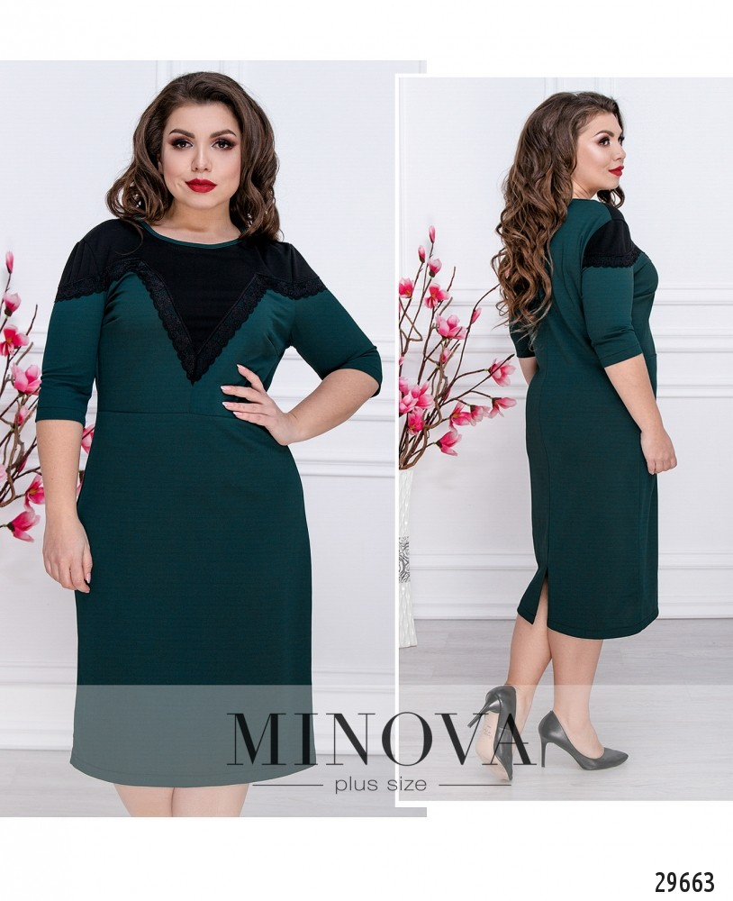 Платье №645-темно-зеленый (sale)
