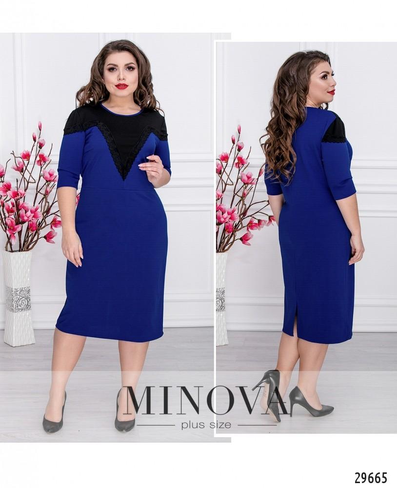Платье №645-электрик (sale)