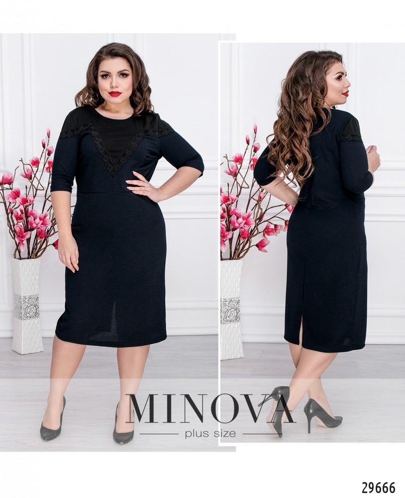 Платье №645-темно-синий (sale)