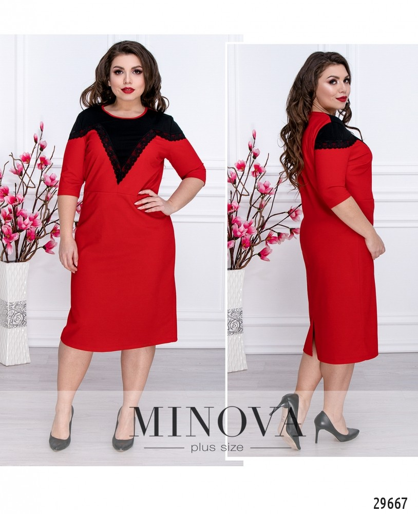 Платье №645-красный (sale)