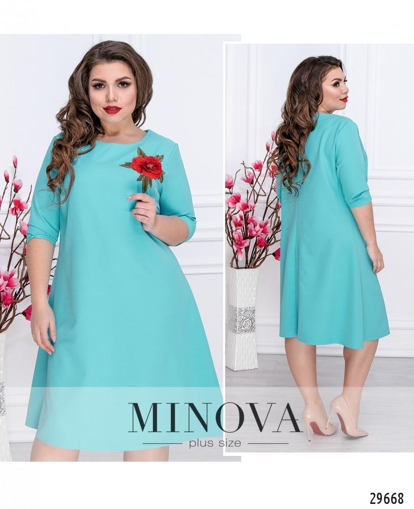Платье №642-голубой (sale)