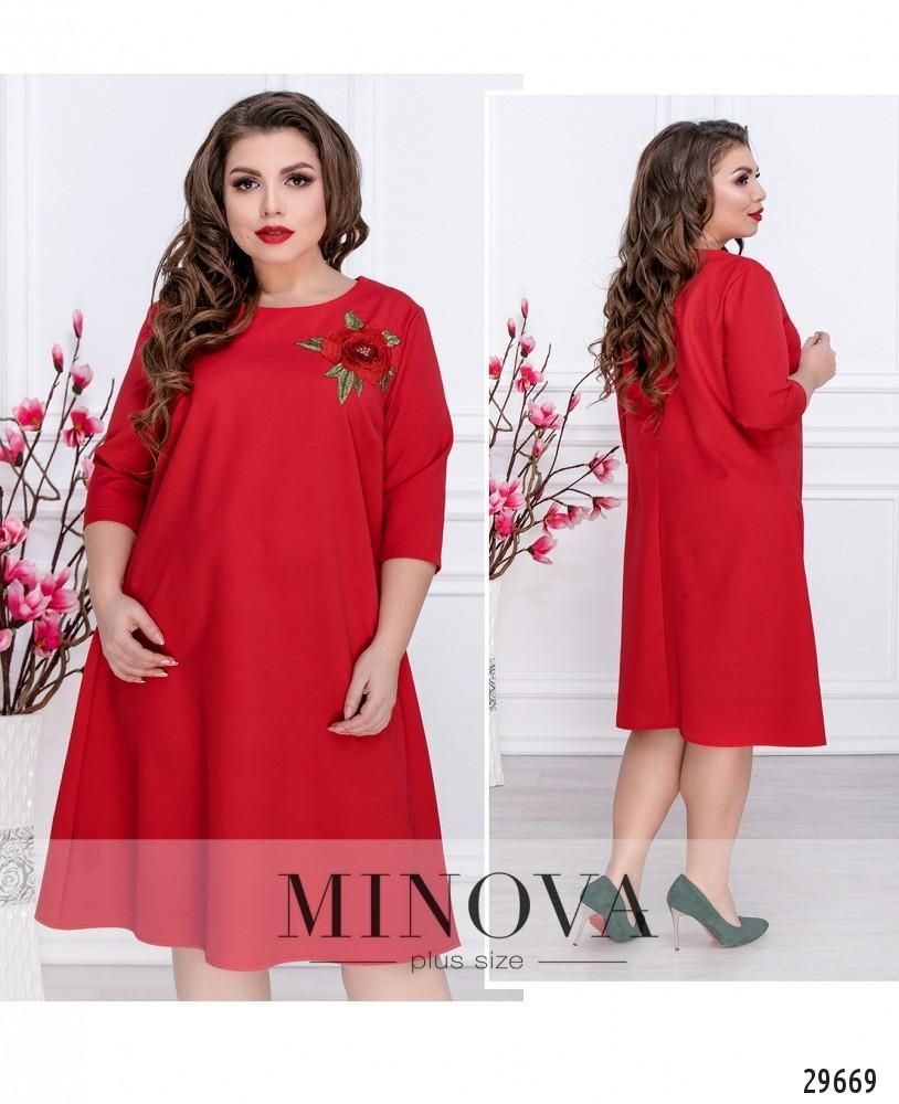 Платье №642-красный (sale)