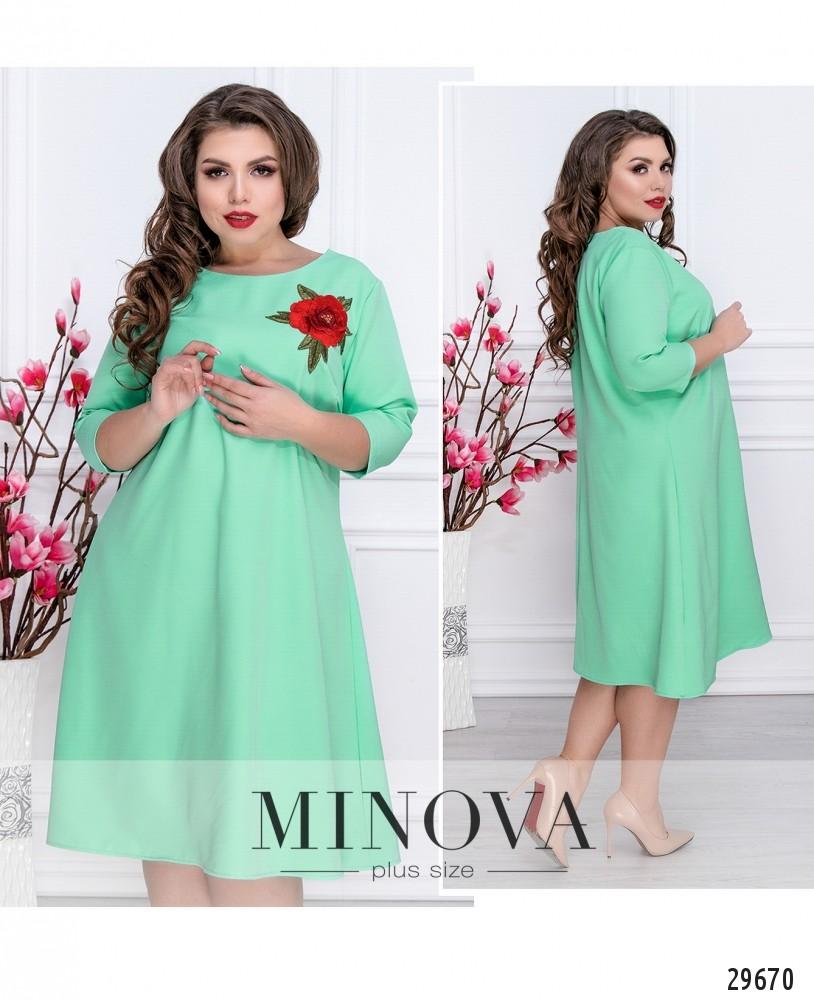 Платье №642-мятный (sale)
