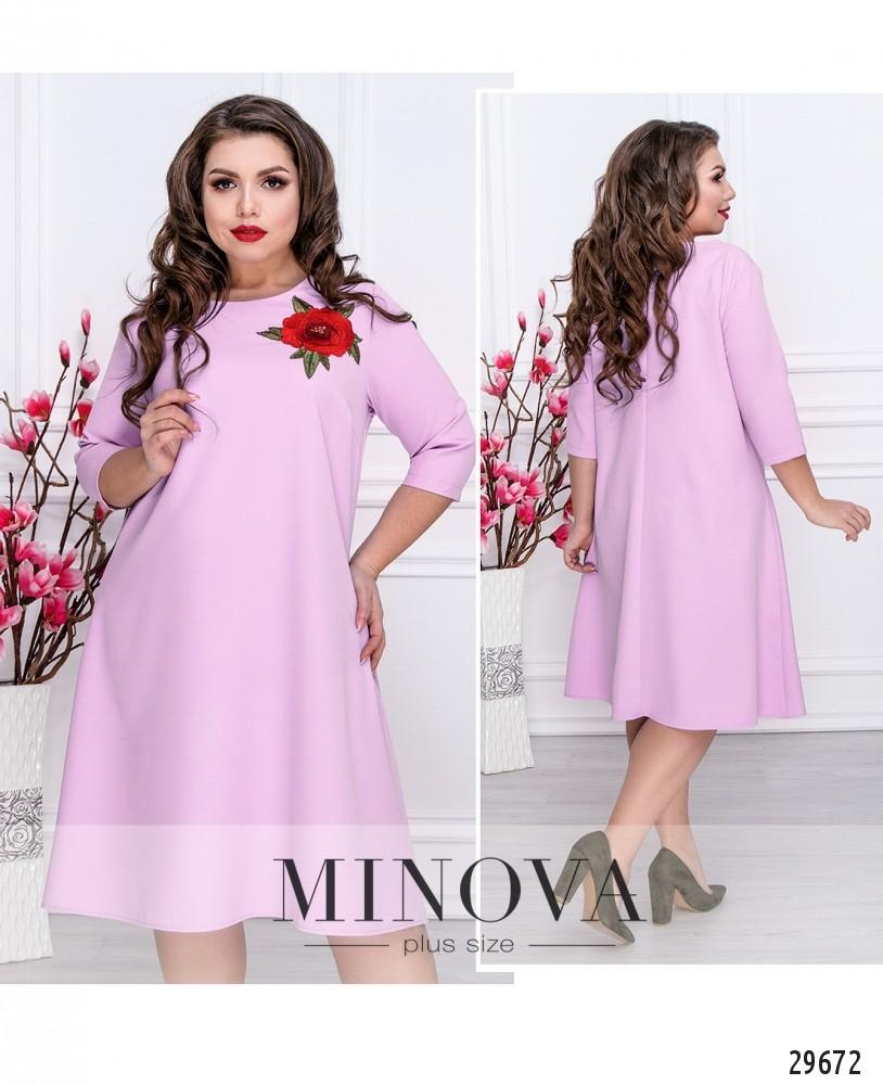 Платье №642-фиолетовый (sale)