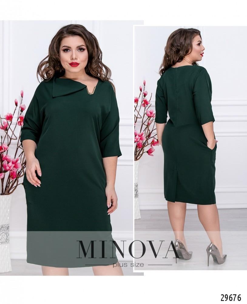 Платье №529-темно-зеленый (sale)