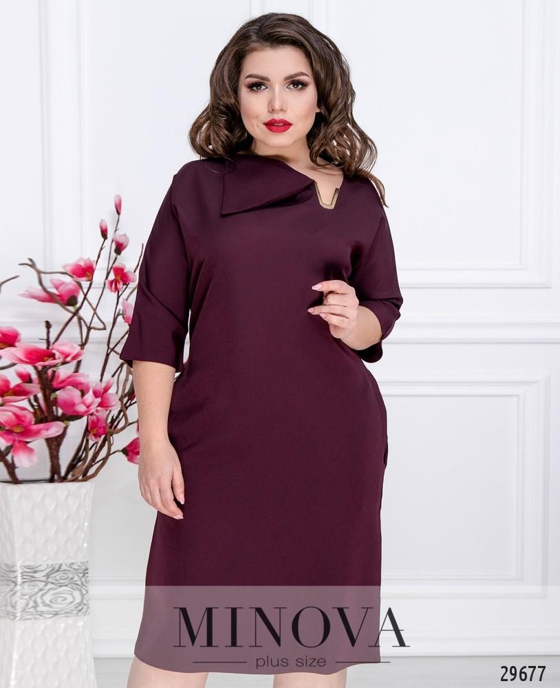 a4737c67713 Платье №529-марсала купить оптом и в розницу от производителя размер ...