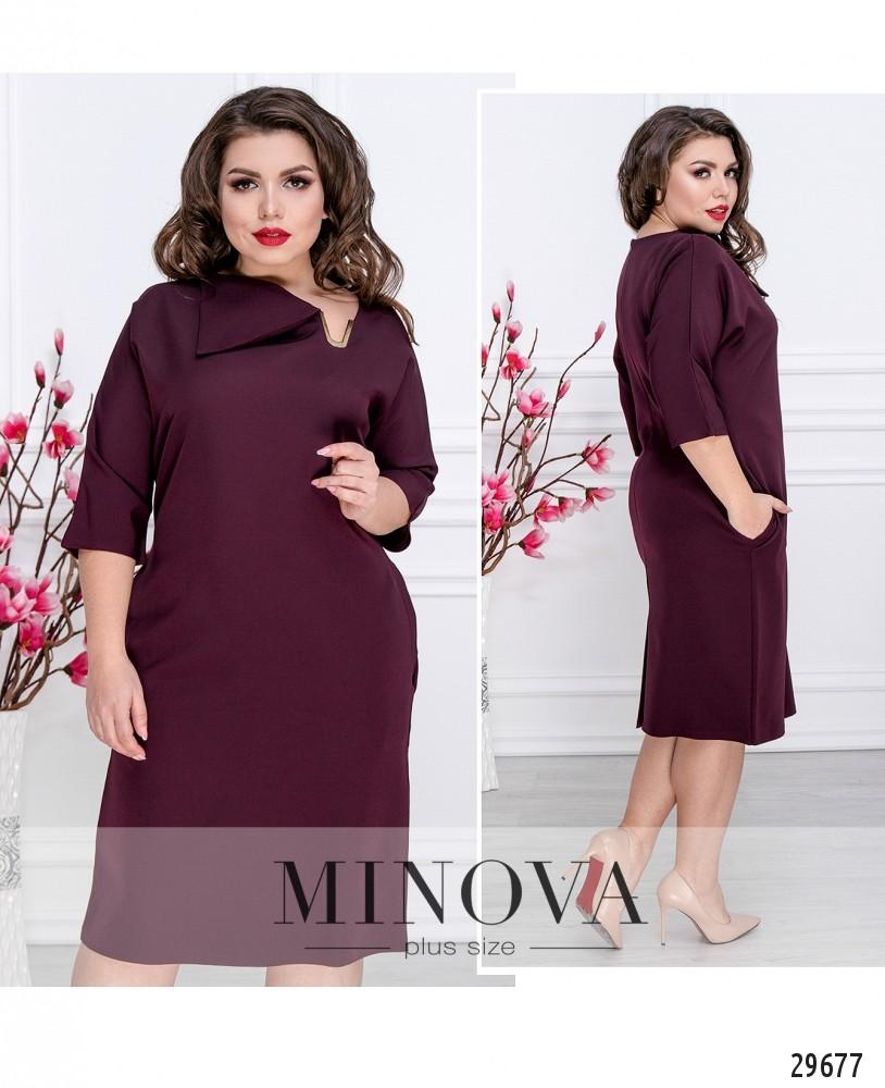 Платье №529-марсала (sale)