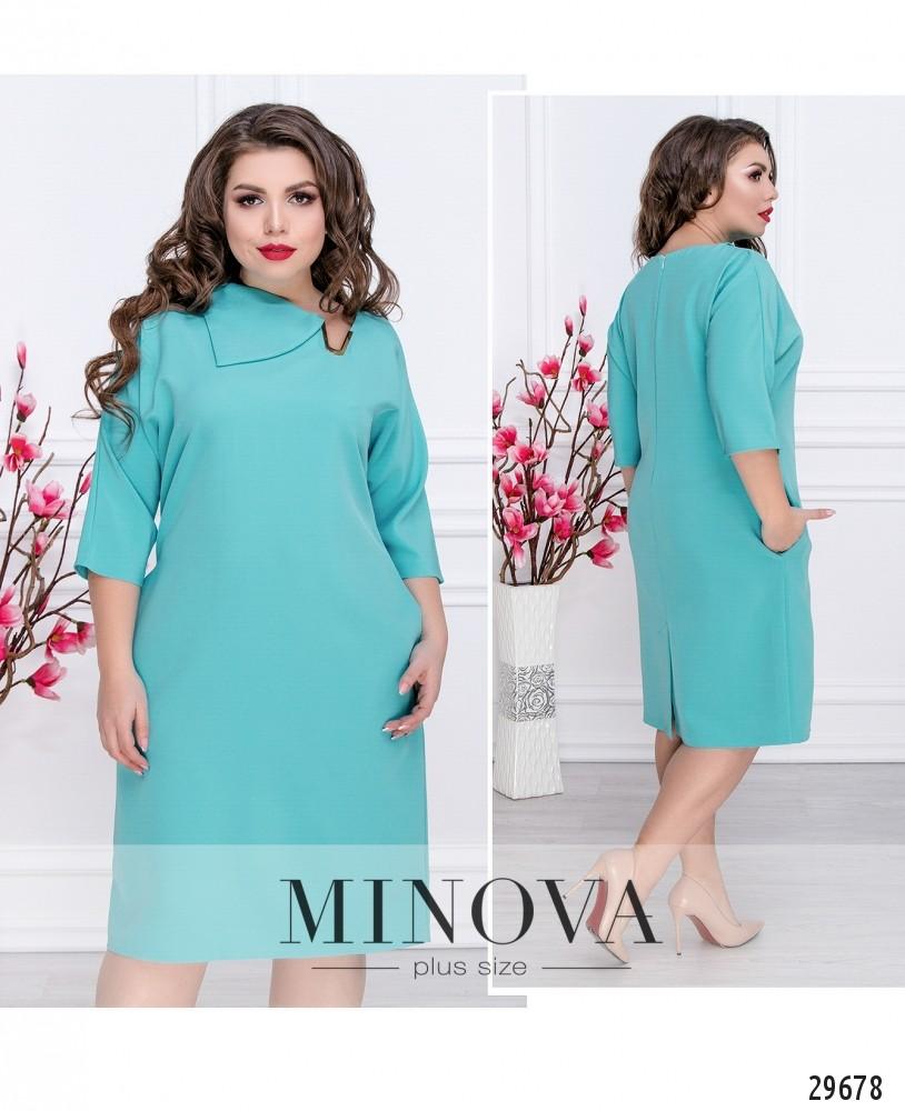 Платье №529-голубой (sale)