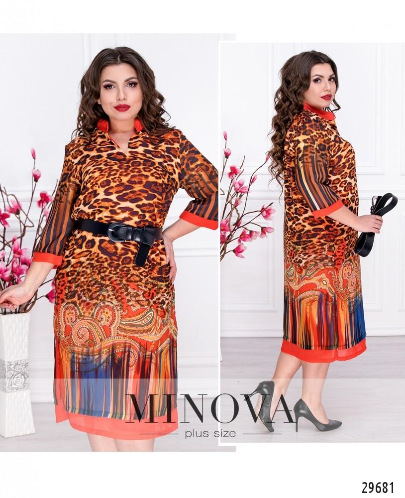Платье №111-коралл (sale)