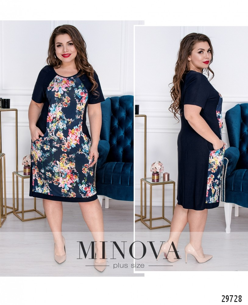 Платье №8-135-синий (sale)