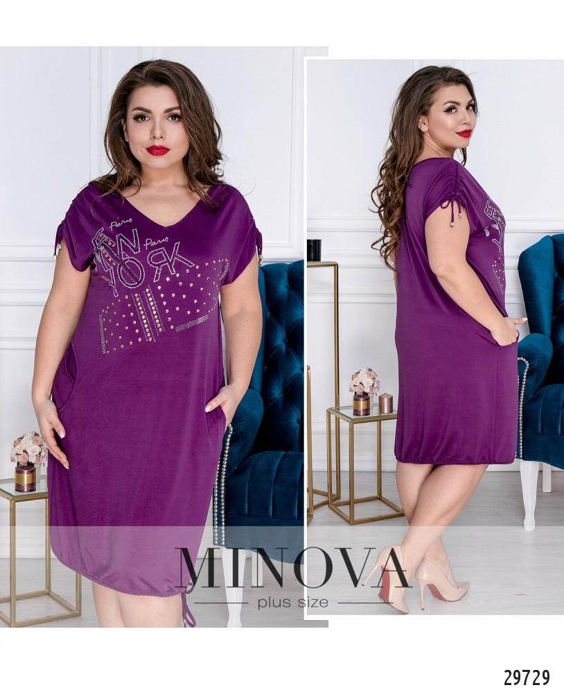 Платье №8-136-фуксия (sale)