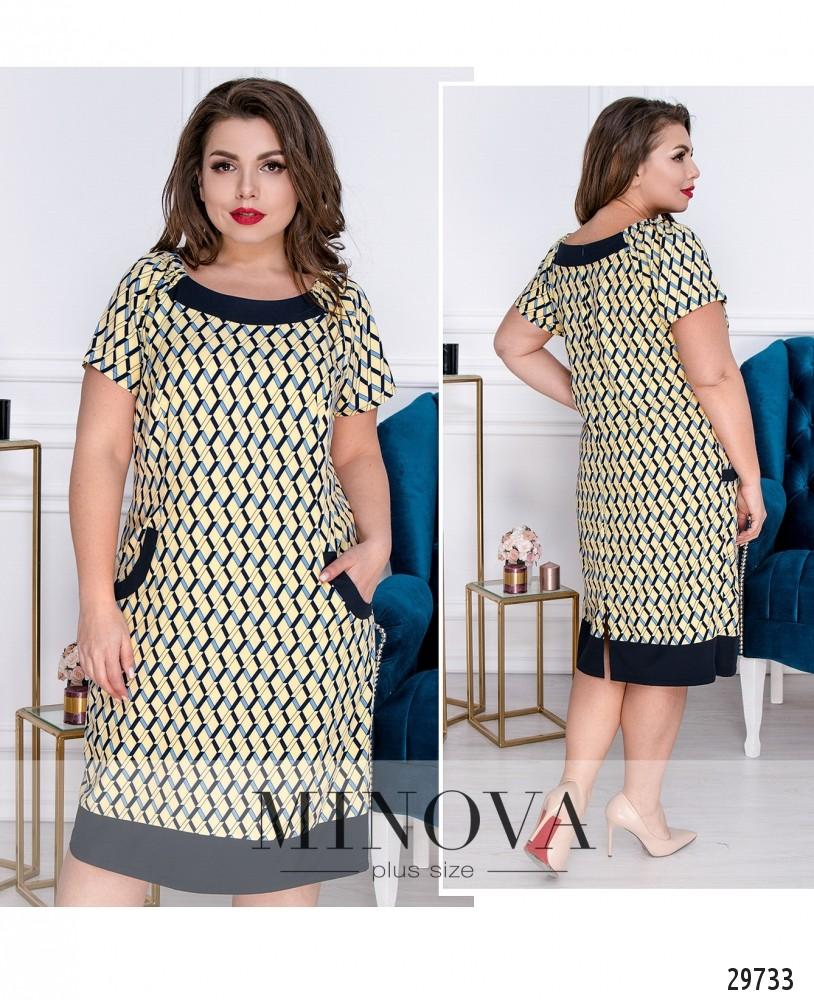Платье №8-132-желтый (sale)