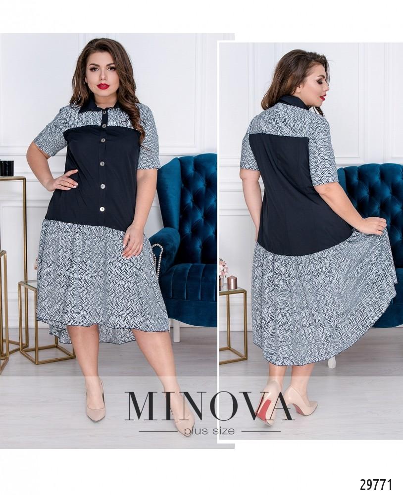 Платье №8-133-ментол (sale)