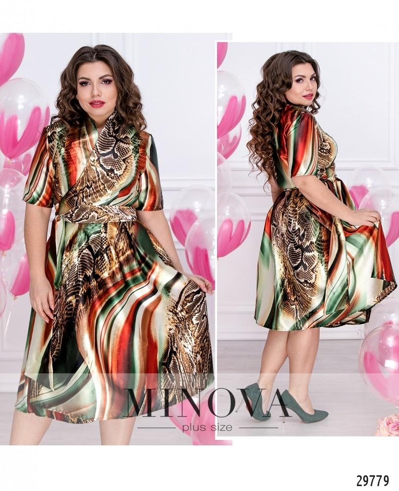 Платье №159-зеленый (sale)