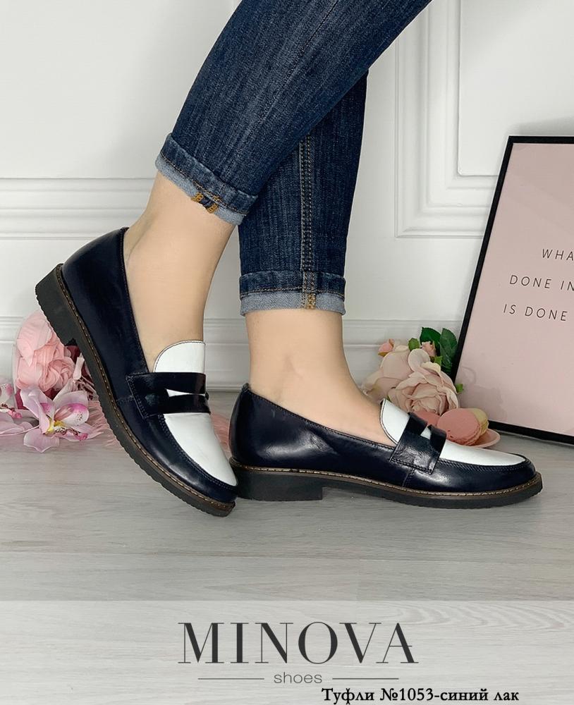 Туфли №1053-синий лак