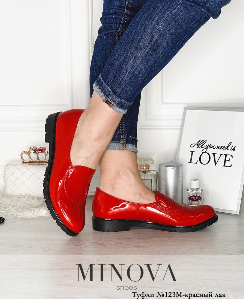 Туфли №123М-красный лак