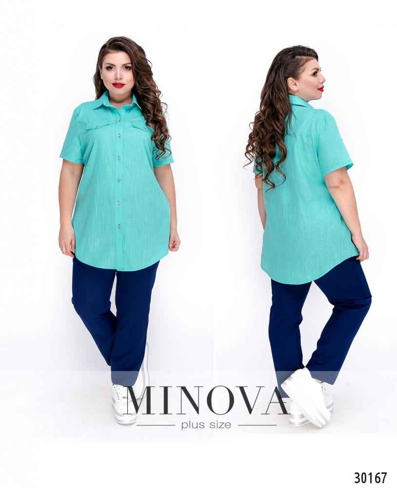 Рубашка №8-142-ментол