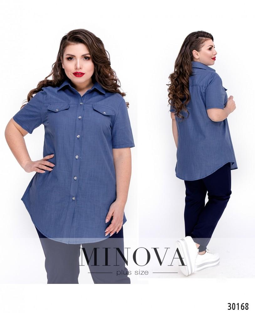 Рубашка №8-142-синий