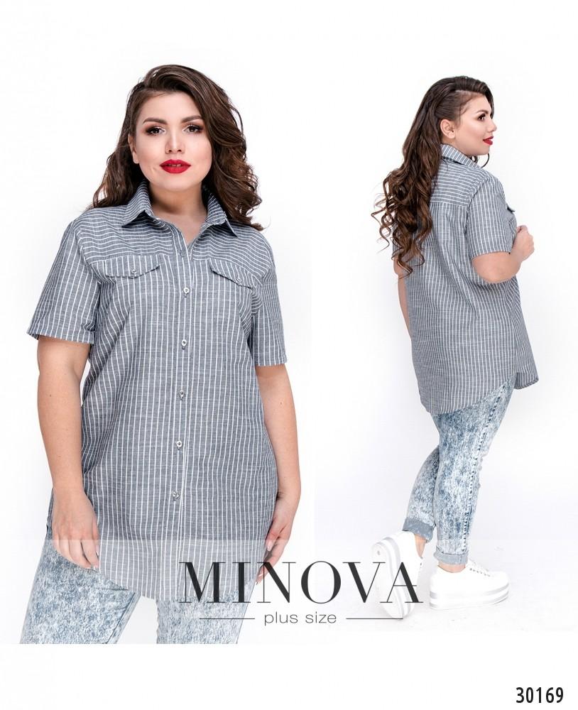 Рубашка №8-141-синий