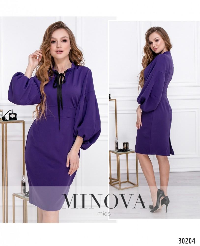 Платье №5159.22-черничный (sale)