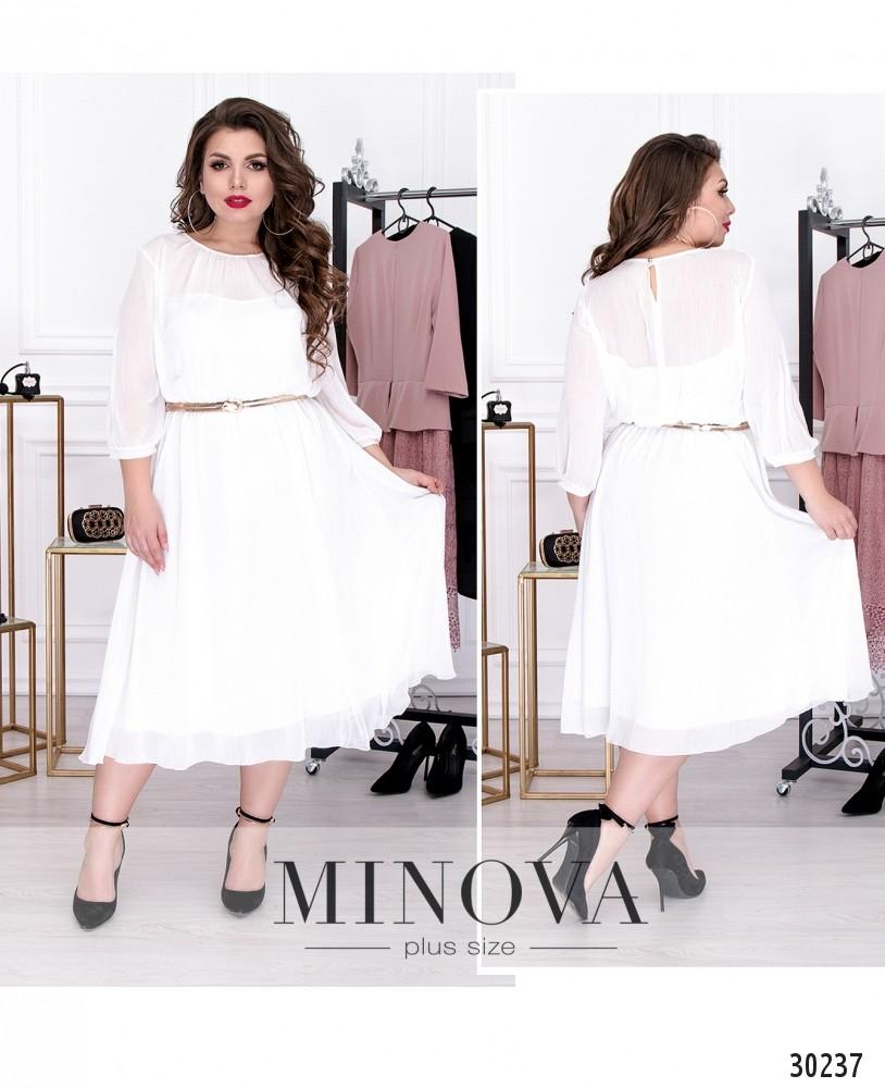 Платье №268-белый (sale)