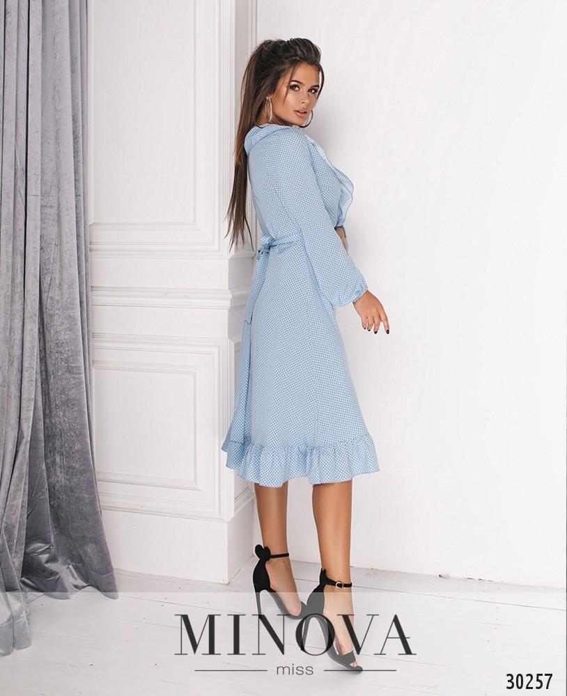 Платье №552-голубой (sale)