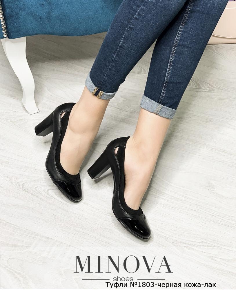 Туфли №1803-черная кожа-лак