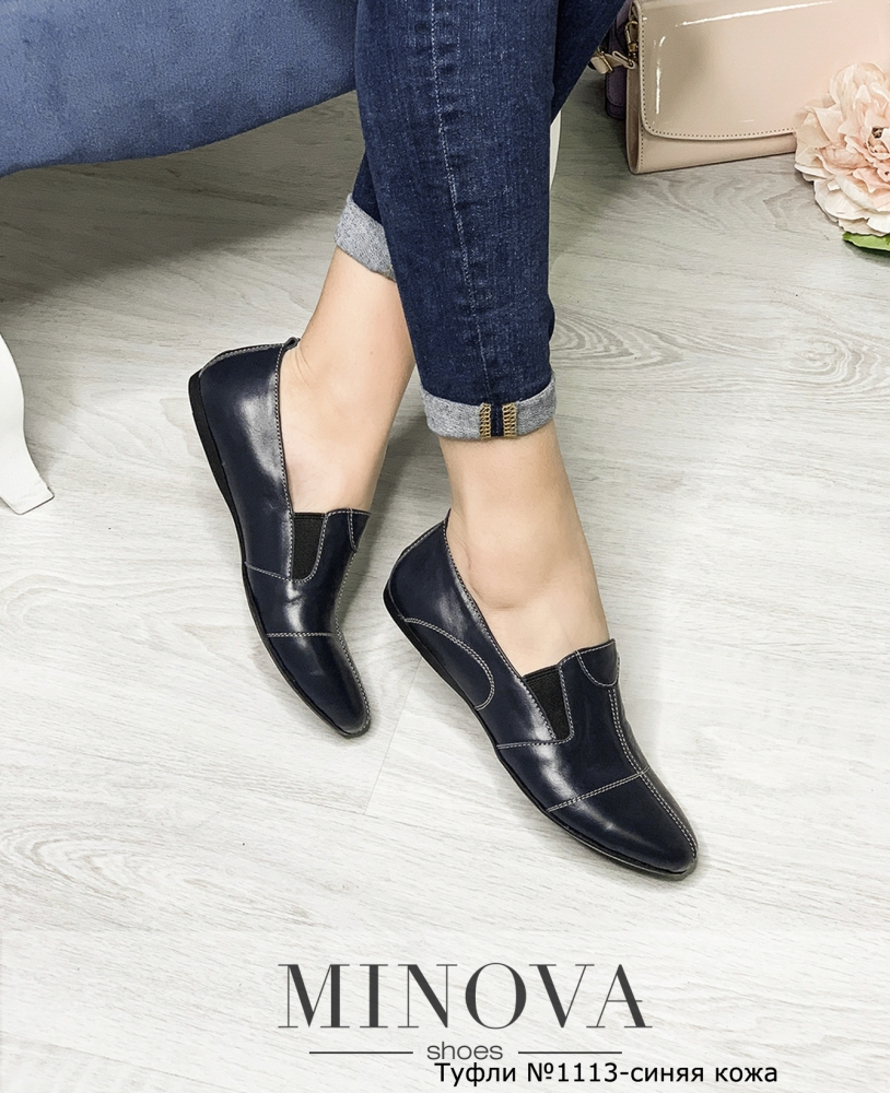 Туфли №1113-синяя кожа
