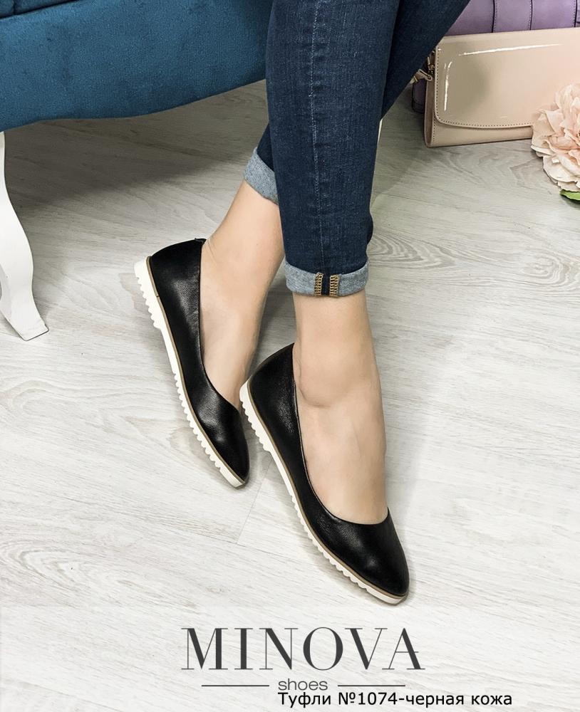 Туфли №1074-черная кожа