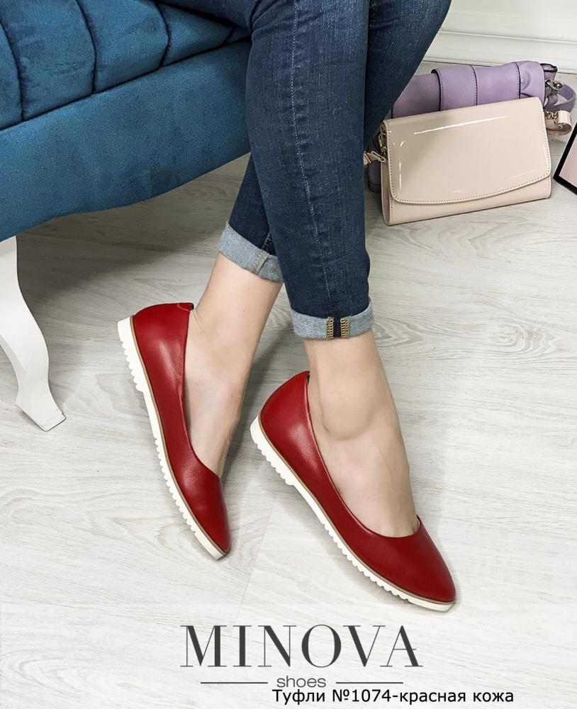 Туфли №1074-красная кожа