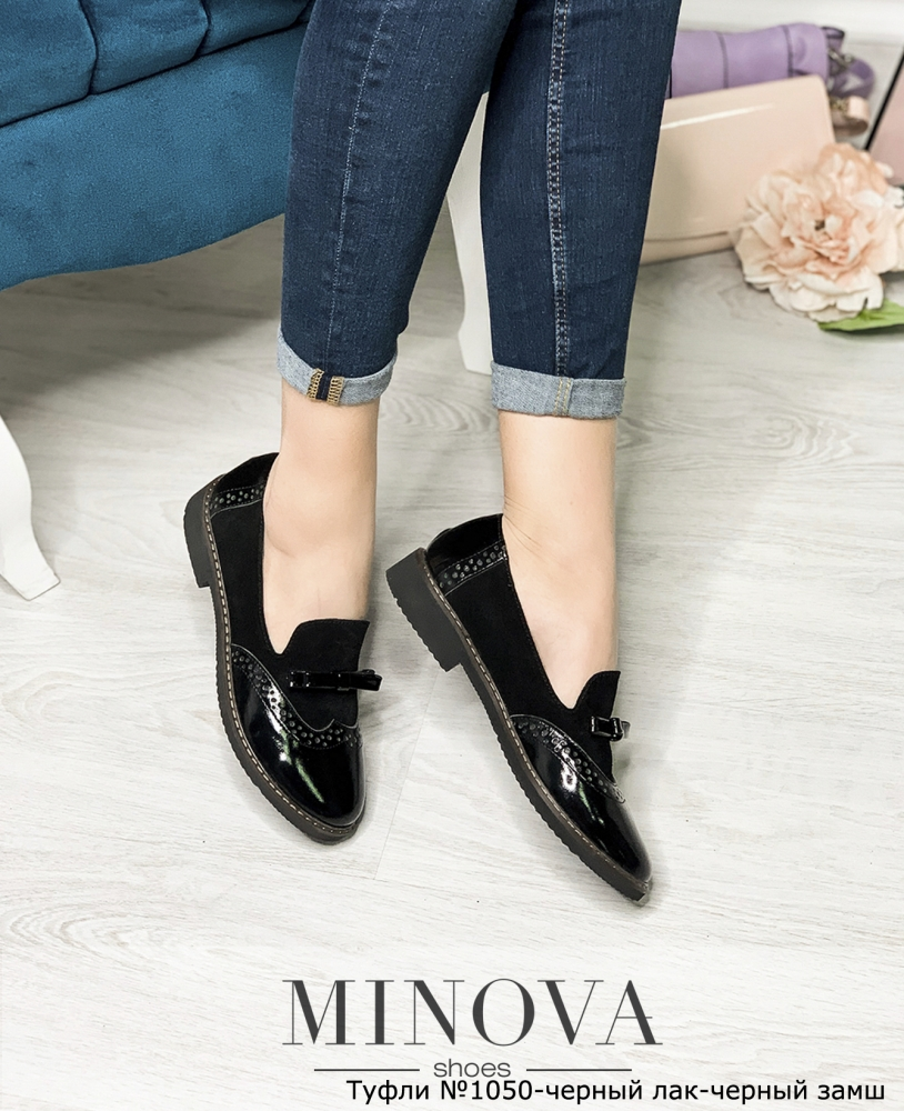 Туфли №1050-черный лак-черный замш