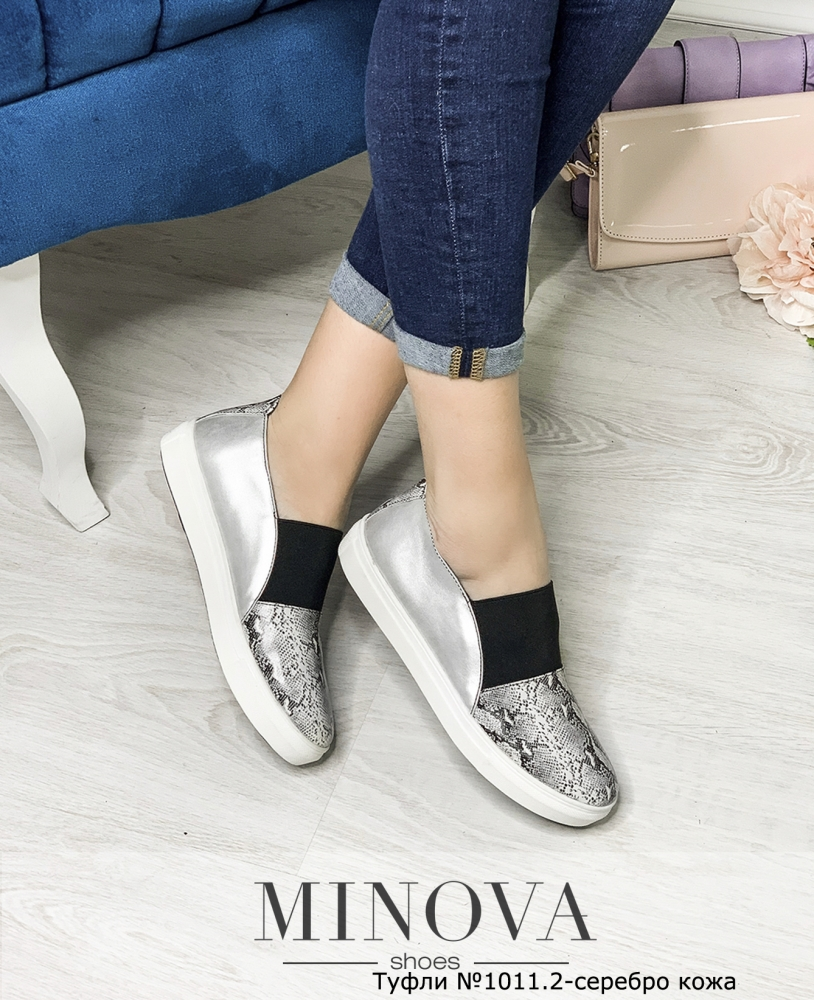 Туфли №1011.2-серебро кожа